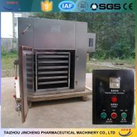 Buy cheap Factory price industrial commercial 12 tray food dehydrator, hot air fruit drying machine from wholesalers