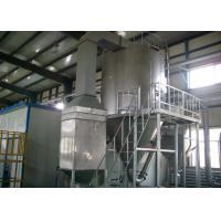 China Organic compounds protease vertical spray drying equipment in silver color, overseas services avaliable for 1 year on sale