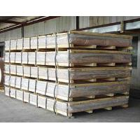 Buy cheap High Precision Aluminum Plate Sheeting Metal with 7075 7475 8006 8011 8079 from wholesalers
