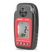 Buy cheap WT8822 0-100ppm High Sensitive Handheld Hydrogen Sulfide Detector from wholesalers