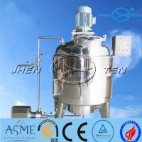 stainless steel mixing tank emulsification tanks for dairy food yogurt cheese ss316 2000L 10000L Manufactures