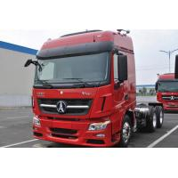 Buy cheap BEIBEN Tractor Truck 2643S V3ET 460HP 6x4 Tractor Head Euro 3 Emission from wholesalers