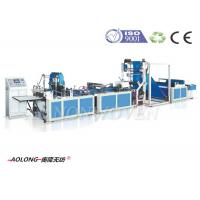 Box / Bag Nonwoven Bag Making Machine 12kw With Computer Control 120pcs/min Manufactures