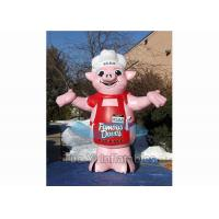 Buy cheap Air Sealed Inflatable Character Balloons Durable Inflatable Replica 2 Years from wholesalers