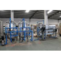 Buy cheap Pure Drinking Water Treatment Systems / Machine from wholesalers