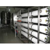 China Automatic RO Drinking Water Treatment Equipment for Beverage Plant Reverse Osmosis System on sale