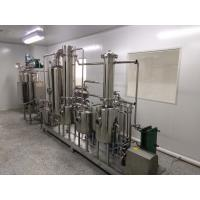 Buy cheap 100L Ethanol Extractor Equipment for hemp CBD oil or Pharmaceuticals and chemicals from wholesalers