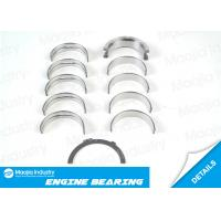 Buy cheap Mustang Aviator 4.6L 281CID Ford Main Bearings Set Durable Customized 7292M from wholesalers