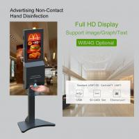 Buy cheap Digital Signage Scent Diffuser Machine Advertising Mionitor Display Hand Sanitizer from wholesalers