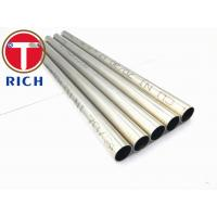 Buy cheap ASTM 1/16 hard full hard soft Copper Tube C70600 C70400 C71640 Mechanical Military industry Cu-Ni Alloy Tube from wholesalers
