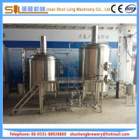 new design factory equipment 500l beer brewery equipment micro brewery for sale Manufactures