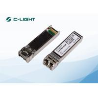 Buy cheap 300m SR 850nm SFP 10gb ethernet switch , 10G Fibre Channel SW from wholesalers