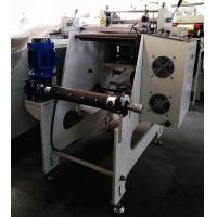 Automatic Roll Paper cutting machine with compact place and high quality max width 500mm Manufactures