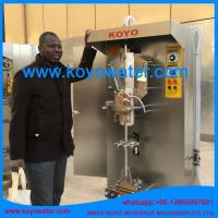 small manufacturing machines milk water juice filling packing machine Manufactures