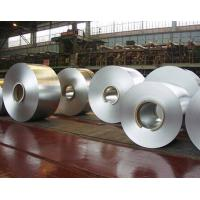 Buy cheap JIS / EN / DIN Dip Cold Rolled Steel Coils , Galvanized Steel Coil from wholesalers