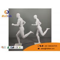 Buy cheap Standard Modern Shop Fittings Abstract Sport Running Full Body Model product