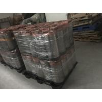 Buy cheap 5gallon Pin  lock keg used condition for coca cola,soda,beverage,Syrup keg from wholesalers