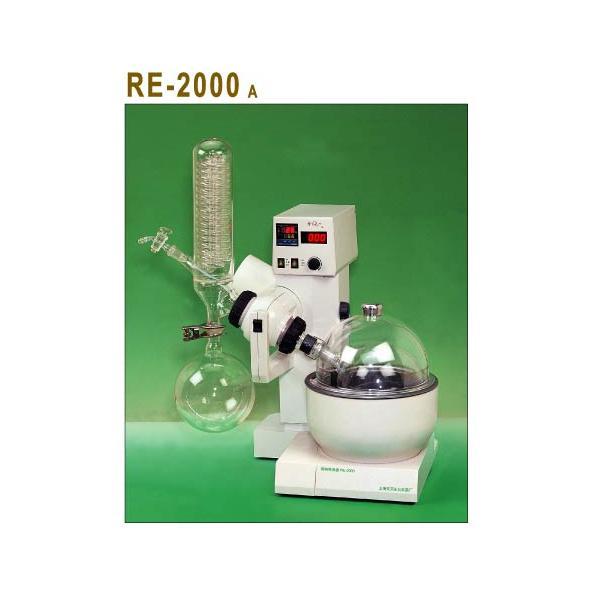 re 2000a rotary evaporator