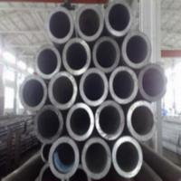 Buy cheap 1 inch schedule 40 seamless steel pipe from wholesalers