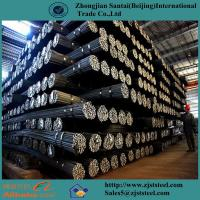 China Hot Rolled Ribbed Building material high strength reinforced bar steels on sale