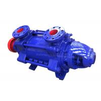 Buy cheap Compact Structure Horizontal Multistage Pumps 300m High Building Supply Water Pumps from wholesalers