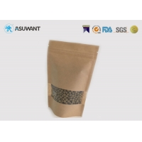 Buy cheap Customized Printed Moisture-Proof Recycle PE LinedBrown Kraft Paper Bag For Food from wholesalers