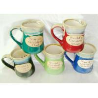 Buy cheap Stoneware Reactive Glaze Mug / Porcelain Coffee Mugs With Embossed Wordings from wholesalers