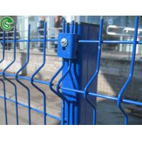 Buy cheap Home Garden Building PVC Coated Welded Wire Mesh Fence With Post from wholesalers