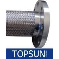 Wholesale flexible metal hose from china suppliers