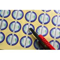 Buy cheap OEM adhesive paper scratch off anti fake serial number label sticker sheet from wholesalers