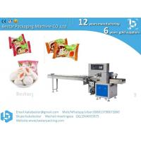 Buy cheap Automatic High Speed Cotton Candy Packaging Machine Manufacturer China from wholesalers