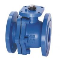 Buy cheap Soft Seal Ductile Iron Ball Valve Flexible Leakproof Flow Control Ball Valve from wholesalers