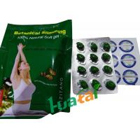 Buy cheap Natural Meizitang Botanical Slimming Soft Gel Fast Weight Loss Tablets 30 Capsule / Bag from wholesalers