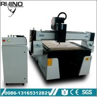 Buy cheap 3D Wood 1325 CNC Router Machine , NK105 System Controlled CNC Router Engraver product