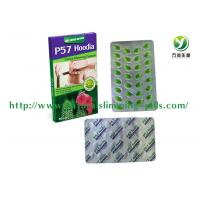 Wholesale P57 Hoodia Cactus Suppresses Appetite Natural Slimming Pills / Botanical Slimming Softgels from china suppliers