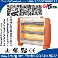 China Quartz Electric Heater(Portable Style) DES-902 yellow withe blue pink room heater 450W/900W halogen/quartz heater on sale
