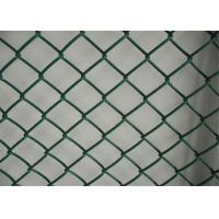 Buy cheap Wholesale chain link fence cyclone fence from wholesalers