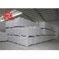 Buy cheap Chemical 400 Mesh Dolomite Powder , 31% CaO Content Calcium Magnesium from wholesalers
