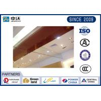 Wholesale Galvanized Steel Smoke And Fire Curtains / High Stength Smoke Curtain System from china suppliers