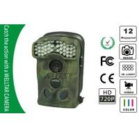 Buy cheap Ltl Acorn 5310A Game Camera , Mini Wildlife Camera With 8MB-16GB SD Card from wholesalers