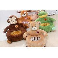 Personalized stuffed plush toys 50cm baer Children's cartoon stool Elegant gifts for kids Manufactures