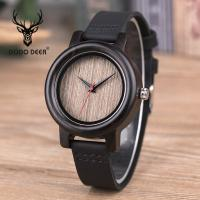 Buy cheap Wood Men Business Sandal Case Fashion  wooden Wristwatch with Leather Strap from wholesalers