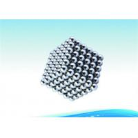 Buy cheap Sliver Super Strong Neodymium Magnet N35 For Gifts / Jewelry 1mm-50mm from wholesalers