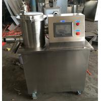 Wholesale Safety High Shear Wet Granulation Granulating Time 1 - 4 Minutes Support Dry Powder from china suppliers
