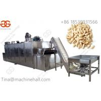 Buy cheap Professional pine nuts roaster machine for sale/ pine nuts roasting machine product