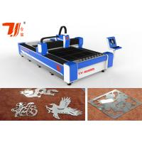 Buy cheap Steel Fiber Laser Cutting Machine 60m/Min from wholesalers