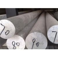Buy cheap ASTM 310S Stainless Round Bar Stock Surface Grind Finish Cold Drawn 1mm ~ 50mm from wholesalers