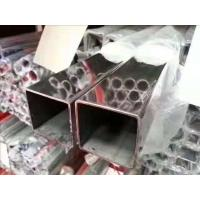 Buy cheap ASTM A269 TP316L Stainless Steel Tubes Mirror Finish Stainless Steel Square Pipe from wholesalers
