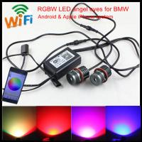 Buy cheap Mobile Wifi control colors change E60 E39 20W LED RGBW angel eyes for BMW E39 E60 E87 from wholesalers