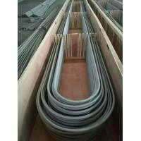 Buy cheap ASTM A312 TP316L STAINLESS STEEL SEAMLESS PIPE from wholesalers